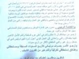 مساعد في الجيش يناشد الرئيس هادي اطلاق راتبه الموقف منذ ثورة فبراير 2011 بسبب رفضة توجيه سلاحه لصدور المتظاهرين