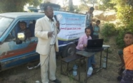 منظمة الريف للتنمية تقيم ندوة حول اهمية تعليم الفتاة