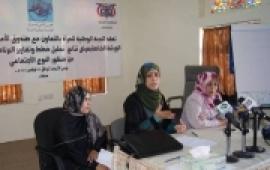 سعيد :اسعى لاعتماد استراتيجية لتنمية المرأة والنهوض بأوضاعها خلال السنوات القادمة