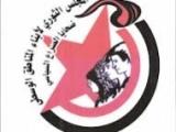مجلس أبناء المناطق الوسطى يحذر من استمرار التآمر على حقوق ضحايا الصراع السياسي