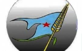 كتلة الاشتراكي البرلمانية تعزي بوفاة البرلمانية أوراس سلطان ناجي