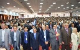 بدأ انطلاق فعاليات المجلس الوطني الحزبي للاشتراكي بصنعاء