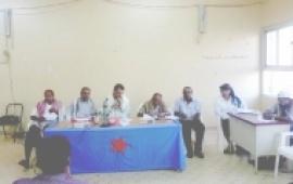 مجلس تنسيق منظمات الاشتراكي في المحافظات الجنوبية يعقد اجتماعاً استثنائياً بعدن