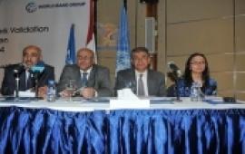 ورشة عمل خاصة بتسريع تحقيق أهداف الألفية الإنمائية في اليمن بالعاصمة صنعاء