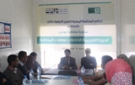 منظمة النزاهة تدرب الشباب في صنعاء على مهارات المناظرة عن حرية الرأي والتعبير