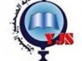 نقابة الصحفيين تدين ملاحقة الزميلين جبران والحميري من قبل الحوثيين