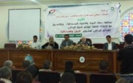 حماة البيئة تختتم المؤتمر النقاشي لمشروع اليمن والفيدرالية بتعز