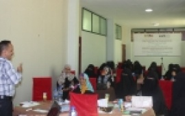 منظمة النزاهة تختتم تدريب نساء في الحديدة لمناصرة مشاركة المرأة في القرار السياسي