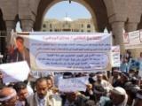 وقفة احتجاجية تطالب بعدم الأفراح عن احد المتهمين في قضية النقابي المداني