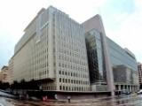 البنك الدولي يجدد دعمه للحكومة اليمنية