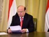 الرئيس هادي يدعو المجتمع الدولي إلى إنهاء كارثة صافر ووضع حد لتصعيد الحوثيين في مأرب