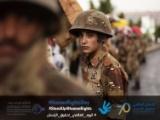 تحالف رصد: انتهاكات متزايدة وقمع ممنهج ترتكبه مليشيا الحوثي شمل كافة الحقوق