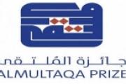 """نكات للمسلحين"""" تفوز بجائزة الملتقى للقصة القصيرة في الكويت"""