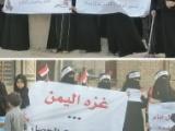 وقفتين نسائيتين تنددان بصمت المجتمع الدولي تجاه جرائم الحوثيين ضد المدنيين في مأرب