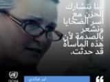 """الأمم المتحدة تصف الصراع في اليمن بـ """"العبثي"""" وتؤكد انه لا احد فوق قانون الحرب"""