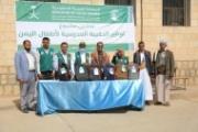 مأرب.. مركز الملك سلمان يدشن توزيع الحقيبة المدرسية لأكثر من 5 آلاف طالب وطالبة
