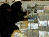 عدن.. البنك المركزي يتعهد باتخاذ إجراءات حازمة لوقف تدهور العملة
