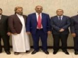 وفد المجلس الانتقالي يغادر السعودية بعد رفض الحكومة الخوض بالحوار