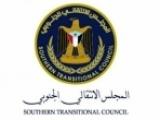 المجلس الانتقالي يعتبر حوار جدة الأمل لتوحيد الجهود ضد المشروع الإيراني