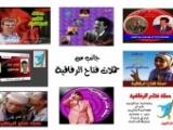 """المغترب اليمني ودوره في التخفيف من أهوال الحرب """"تقرير"""""""