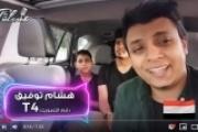 تأهل الفنان اليمني هشام توفيق للمرحلة الثانية على برنامج The Talent
