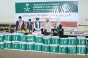 مأرب.. مركز سلمان يدشن مشروع السلة الغذائية الرمضانية لـ9880 أسرة في اليمن