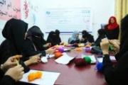 """ضمن مبادرة """"مِهرة"""" تدريب فتيات صيرة من أجل ريادة الاعمال"""