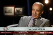 الأمين العام: مؤتمر الحوار أسس دستورا يجعل من اليمن دولة لكل مواطنيها