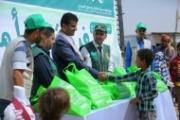 مأرب.. مركز الملك سلمان يوزع كسوة العيد لأطفال أكثر من 6 آلاف أسرة نازحة