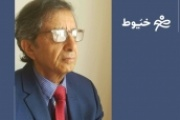 """في حوار مع """"خيوط"""" الدكتور علي محمد زيد يتحدث عن تجربته الأدبية ومواضيعه الفكرية"""