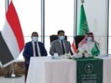 التوقيع على منحة نفطية سعودية لدعم قطاع الكهرباء في اليمن