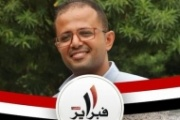 عيبان السامعي: ثورة فبراير كانت انتفاضة شعب يتطلع للعيش الكريم والحرية والديمقراطية