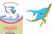 الاشتراكي اليمني يهنئ الحزب الشيوعي العراقي بانعقاد مؤتمره العام العاشر