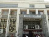 المركزي اليمني يجري مصارفه بمبلغ50مليون دولار للسلع الغير مشمولة بالوديعة