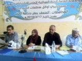 نص التقرير السياسي المقدم للقاء التشاوري لقيادات الحزب الاشتراكي اليمني في عدن
