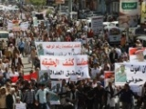 مسيرات حاشدة في تعز تندد باغتيال الحمادي وتطالب بكشف الحقيقة