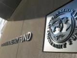 صندوق النقد يدعو الحكومة لصرف مرتبات الموظفين في جميع المحافظات