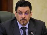 وزير الخارجية: كل جهودنا لدعم وتسهيل جهود الأمم المتحدة  للتوصل للسلام قوبلت بالتعنت الكامل من الحوثيين