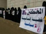 الأمم المتحدة: الإتفاق على الإفراج عن 1081 أسير ومعتقل في اليمن