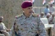 محافظ الضالع ينعي الشهيد اللواء احمد اليافعي