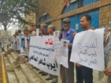 """""""غيفارا اليمني"""" أسقط النظام وفصيل في المقاومة متهم باحتجازه"""