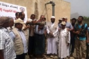 الهيئة اليمنية الكويتية تواصل انجاز أعمالها الإنسانية بمحافظة الضالع