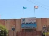 الاشتراكي اليمني يحذر من خطورة تعطل تنفيذ اتفاق استوكهولم بخصوص الحديدة أو تجزئته