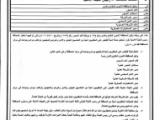 محافظ تعز يشكل لجنة للقبض على المطلوبين أمنياً والمتهمين بارتكاب جرائم وحوادث بالمحافظة